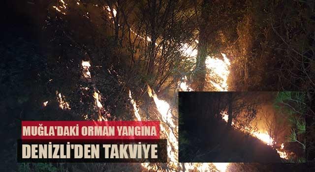 Muğla'daki orman yangına Denizli'den takviye