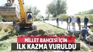 Çivril Millet Bahçesi Projesinde ilk kazma vuruldu